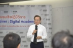 Train - The - Trainers Digital Academy1